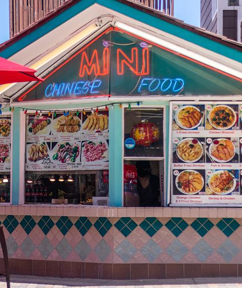 Mini Chinese